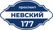 Духовно-Просветительский Центр Санкт-Петербургской Епархии